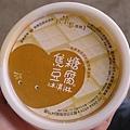 深坑老街-焦糖豆腐冰