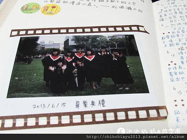 六月內頁-畢業