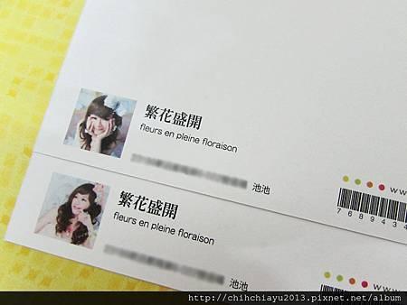 明信片背面.JPG