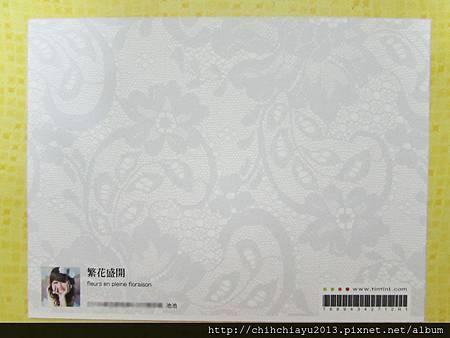 明信片背面-蕾絲.JPG