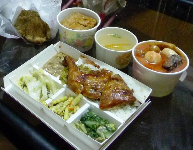 台灣美食- (27)