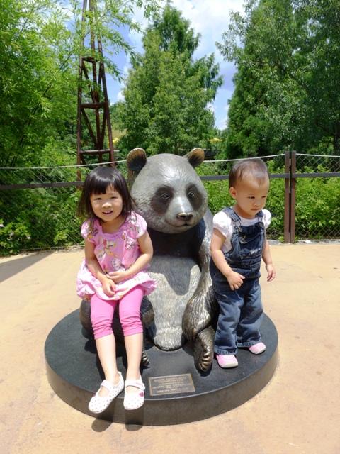 DC zoo- (23)