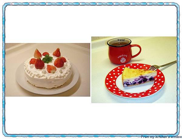 鮮奶油草莓蛋糕1