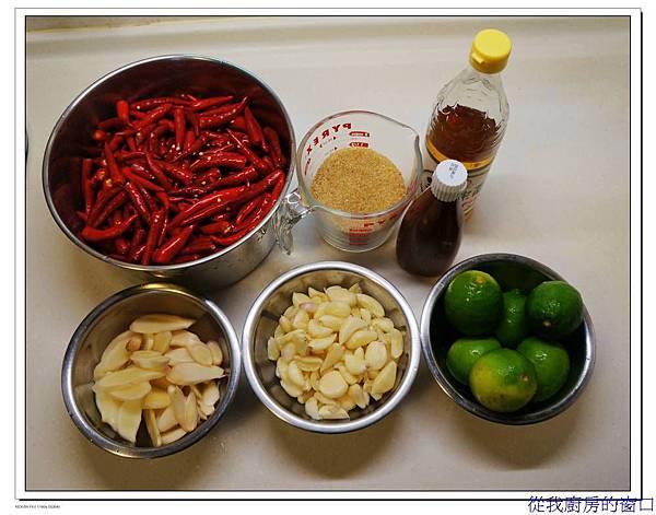 檸檬辣椒醬1