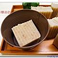 紅豆米糠油皂4_副本