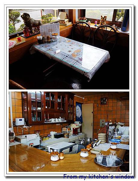 咖啡廳1.jpg