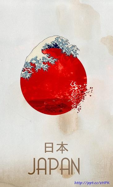 日本必去景點1