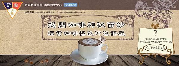 喝咖啡燃脂術2