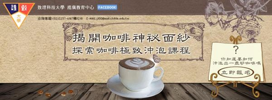 咖啡豆烘焙2.png