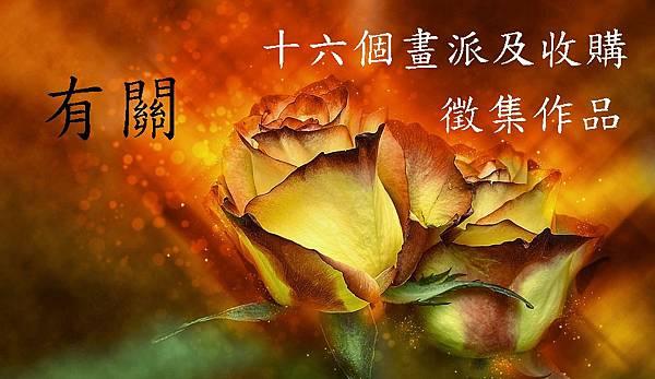 rose-3282996_960_720.jpg