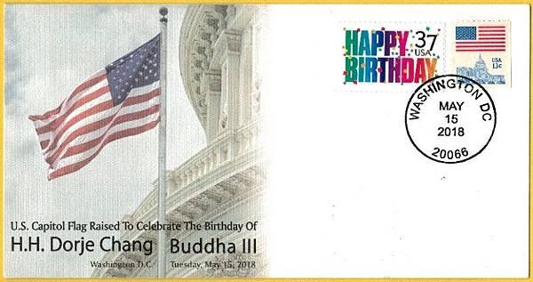 美國國旗為H.H.第三世多杰羌佛升起     華盛頓郵政總局特批紀念首日封以茲慶賀.jpg