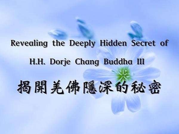 Revealing the Deeply Hidden Secret of H.H. Dorje Chang Buddha III .jpg