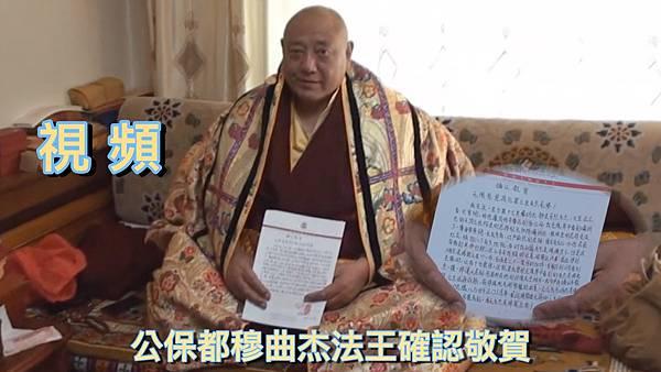 国际佛教僧尼总会严正声明20210208.jpg