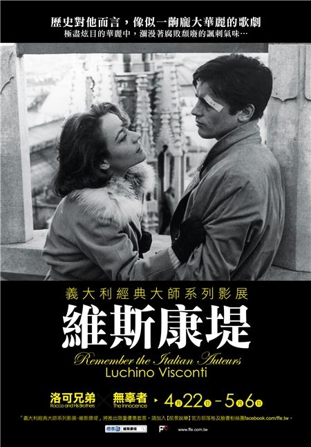 Visconti.jpg