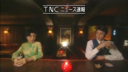 [TVBT]2006.10.31 Maruchan SP I