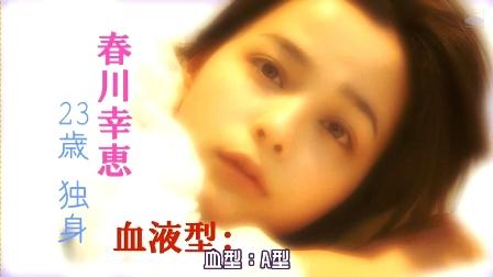[SUBPIG][Ketsuekigata Betsu Onna (SP) Part 1].rmvb_000089055.jpg