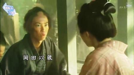 [SUBPIG][Ryouma Den ep01].rmvb_001810004.jpg