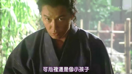 [SUBPIG][Ryouma Den ep01].rmvb_002172132.jpg