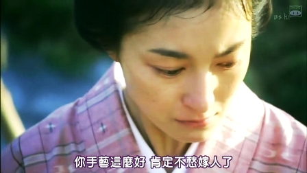 [SUBPIG][Ryouma Den ep02].rmvb_001837504.jpg