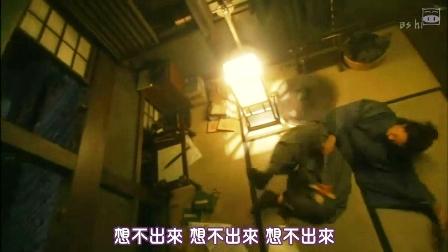 [SUBPIG][Ryouma Den ep02].rmvb_001015882.jpg