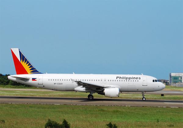 PR A320.jpg