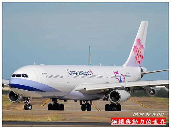 50-A340.jpg