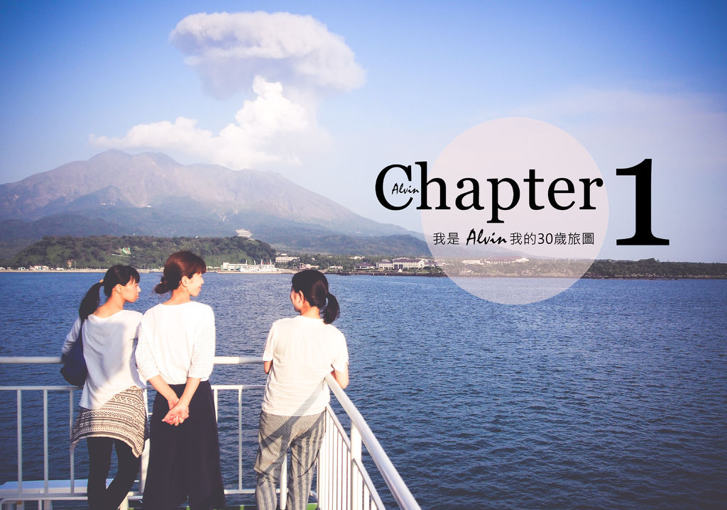 CHAPTER1_副本.jpg