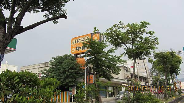 田中已經倒掉的微笑商店