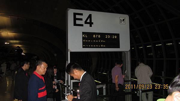 曼谷登機門