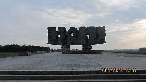 Lublin集中營的石雕