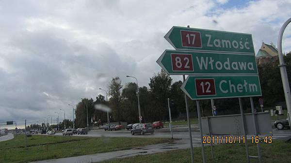 是走17號公路