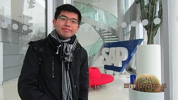 我和德國SAP