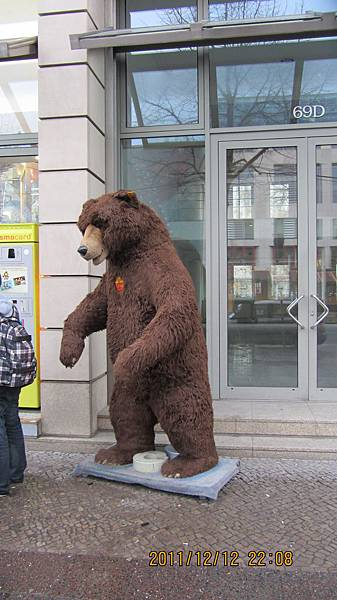 菩提樹大街的柏林熊