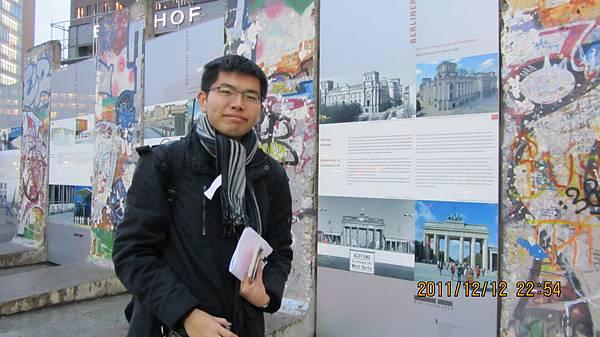 我與柏林圍牆