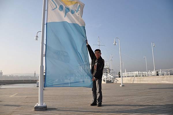 我與Sopot的旗幟