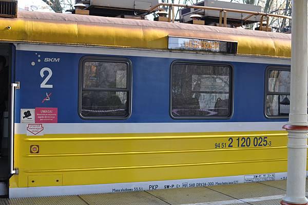來回三聯市之間的SKM區間火車