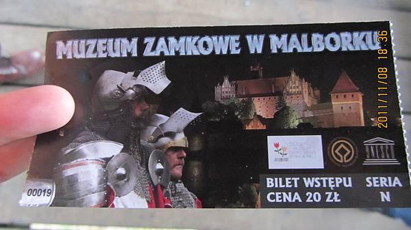 Malbork城堡的門票(學生票)
