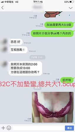 S__25116744.jpg