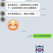 S__25829387.jpg