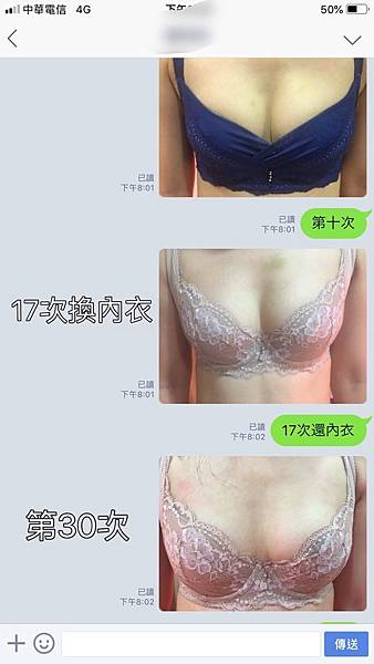 S__29089796.jpg