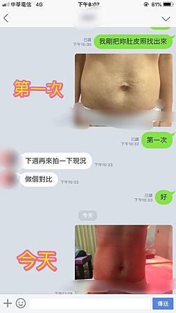 S__30285838.jpg