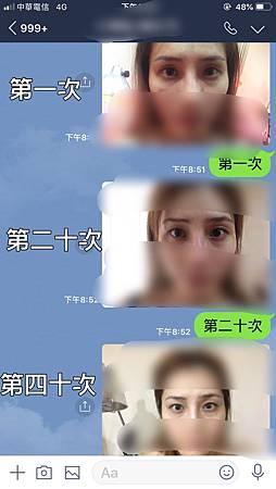 S__30744631.jpg