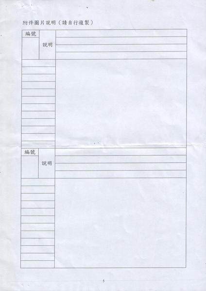 11-8.jpg