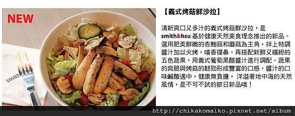 Smith&hsu xmas 2.jpg