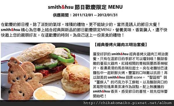 Smith&hsu xmas.jpg