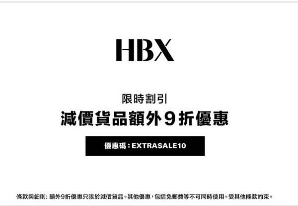 hbx.JPG
