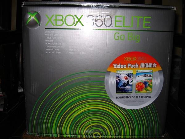 XBOX360開箱02.JPG