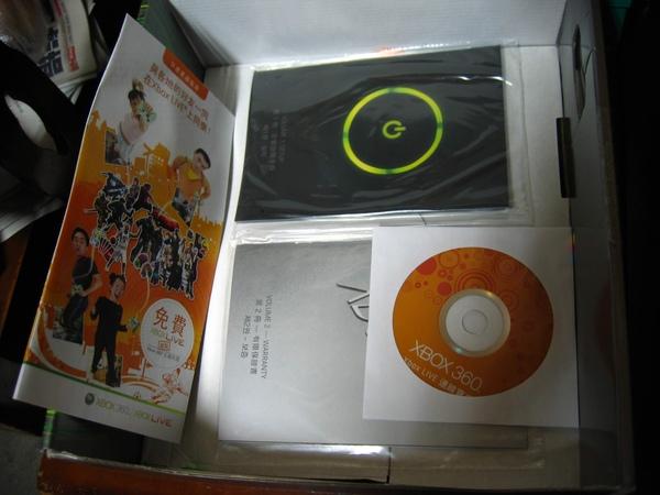 XBOX360開箱03.JPG