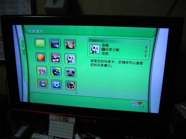 XBOX360開箱18.JPG