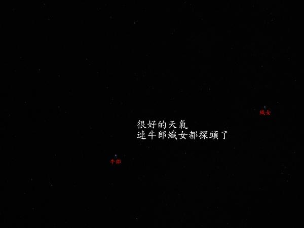 澎湖_02.jpg